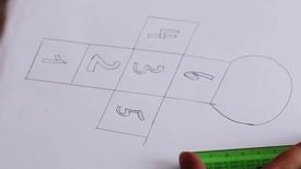 Thumbnail for entry 5. Før praksis